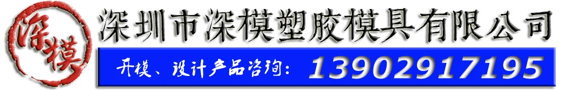 深模标牌-康熙字典2-180.png