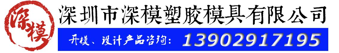深模标牌-康熙字典5-180.png